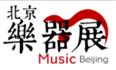 展会标题:2019北京乐器展