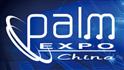展会标题:第二十八届中国国际专业音响、灯光、乐器及技术展览会(音响灯光展)
