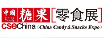 展会标题图片:2019中国糖果(宁波)展览会