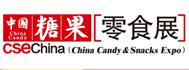 展会标题:2019中国糖果(宁波)展览会