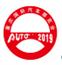 展会标题:2019第二十一届中国重庆国际汽车工业展