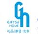 展会标题:2019第四十届中国北京国际礼品、赠品及家庭用品展览会(秋季)