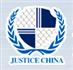展会标题:2019第十四届北京国际社会公共安全产品展览会暨司法监狱防范技术设备展览会