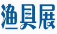 展会标题:苏州上花2019年冬季渔具展