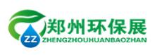 展会标题图片:(取消)2019第六届中国郑州国际环保产业博览会
