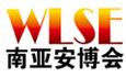 展会标题:2020(昆明)东南亚、南亚安防暨警用装备展览   中国(昆明)东南亚、南亚消防与应急救援产业展览会