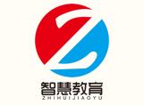 展会标题图片:2019中国(广州)国际智慧教育及教育装备展示会