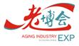 展会标题:第八届成都国际老龄产业博览会(第八届四川健康和养老产业博览会)