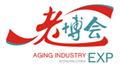 展会标题:第七届成都国际老龄产业博览会(第七届四川健康和养老产业博览会)