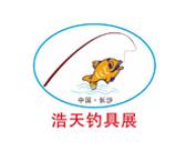 展会标题图片:2019湖南(秋季)渔具展览会