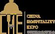 展会标题:2019中国酒店业博览会