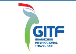 展会标题图片:2021广州国际旅游展览会