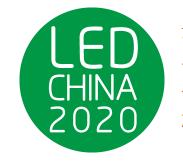 展会标题图片:2020第十七届深圳国际LED展