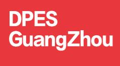 展会标题图片:2020第二十三届广州国际广告标识展