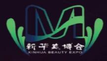 展会标题图片:2019第38届杭州美容美发美体化妆品博览会