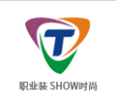 展会标题图片:中国重庆国际职业装校服博览会