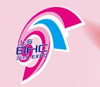 展会标题图片:2019第26届上海国际美容美发化妆品博览会(秋季)