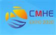 展会标题:2020中国气象科技展 2020中国防雷技术与产品展 2020中国水文技术与装备展览会