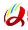 展会标题图片:2020第十九届中国西部国际广告节