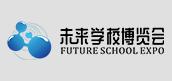 展会标题图片:2019年未来教育发展论坛暨未来学校博览会