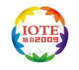 展会标题图片:2020第十三届中国国际物联网博览会(苏州站)