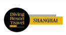 展会标题:2021上海国际潜水暨度假观光展