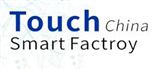 展会标题:第十三届国际触控、柔性显示/全面屏展览会