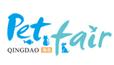 展会标题:2020中国(青岛)国际宠物及水族产业展览会 2020中国(山东)国际宠物医疗展览会