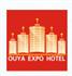展会标题:2020第二十届中国(石家庄)国际酒店用品博览会