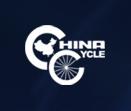2021上海自行车展