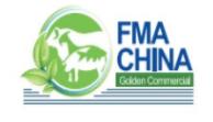 食品-2020中国国际食品、肉类及水产品展览会暨进出口食品政策与法律法规交流会