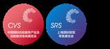 展会标题:2020第17届中国国际自助服务产品及自动售货系统展  2020上海国际智慧零售展览会