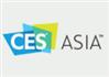 展会标题:(延期)2020亚洲消费电子展