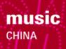 展会标题:2020中国(上海)国际乐器展览会