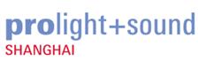 展会标题:2020上海国际专业灯光音响展览会