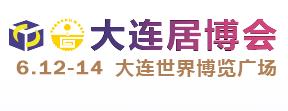 建筑装饰-第二十五届中国国际建筑装饰材料展览会