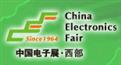 展会标题:2020年中国(成都)电子展
