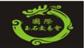 展会标题:(延期)2020中国(青岛)国际玉石交易会
