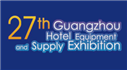 展会标题:2020第二十七届广州国际酒店设备用品博览会 第二十七届广州国际食品饮料展览会 第二十七 届广州国际厨房设备展览会 第二十七届广州国际清洁设备展览会