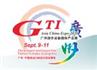 展会标题:2020年广州电子游戏国际产业展
