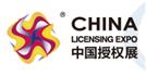 展会标题:2020中国上海玩具品牌授权展