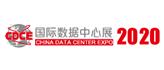 展会标题:2020国际数据中心及云计算产业展览会