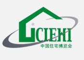 住宅产业-2020第十九届中国国际住宅产业博览会暨建筑工业化产品与设备博览会