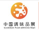 调味品-2020中国国际调味品及食品配料博览会