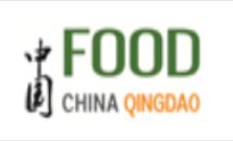 食品-2021中国(青岛)国际食品博览会