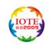 展会标题:2021第十五届中国国际物联网博览会(上海站)
