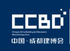 2022第二十二届中国成都建筑及装饰材料博览会