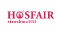 展会标题:第二十二届西安国际酒店设备及用品展览会暨西安国际餐饮业博览会
