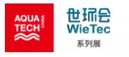 2021第十四届荷兰阿姆斯特丹国际水展AQUATECH CHINA