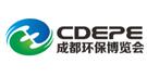 展會標題:2021中國成都環保博覽會